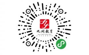 宁波网站推广