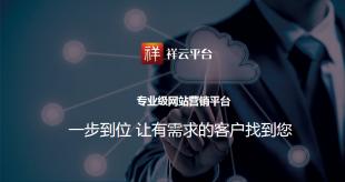 宁波网站推广需要解决的问题 如何在创新中获得用户认可