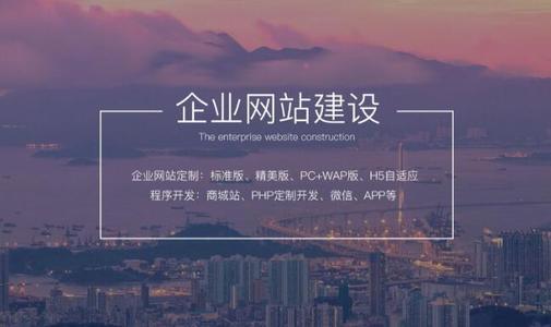 品牌建设网站