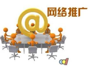 宁波网络推广